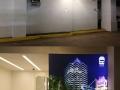 Morgan Stanley Tower Parking Garage Entry